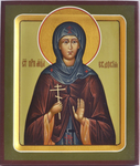 Icon: Holy Martyr Eudokia of Iliopol' - V (3.9''x4.7'' (10x12 cm))