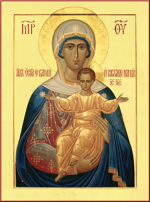 Icon of the Most Holy Theotokos 'I am the you and no one on you' - O2