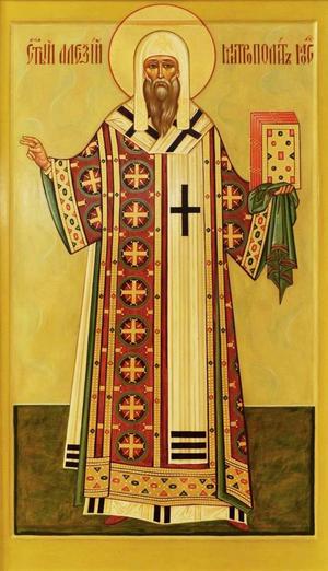Icon: Holy Hierarch St. Alexius, Metropolitan of Moscow - I