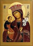Icon: Most Holy Theotokos the Unfaiding Flower - O3