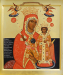 Icon: Most Holy Theotokos the Unfaiding Flower - O4