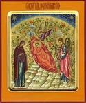 Icon: Christ the 'Unsleeping Eye' - O2