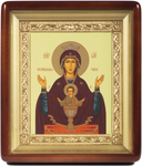 Religious icons: the Most Holy Theotokos the Inexhaustible Cup - 6