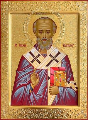 Icon: St. Nicholas the Wonderworker