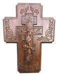 Veneration cross - U1