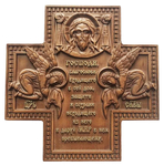 Wall carved cross with prayer