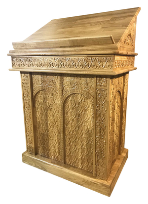 Carved central lectern - S5