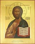 "Byzantine icon: Christ the Pantocrator (19.5x27.5"" (50x70 cm))"