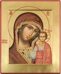 Icon of the Most Holy Theotokos of Kazan - C12 (4.6''x5.7'' (11.8x14.6 cm))